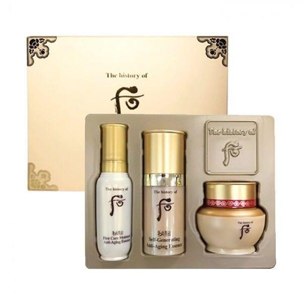 Buy The History of Whoo Bichup 3-Step Special Gift Set Singapore