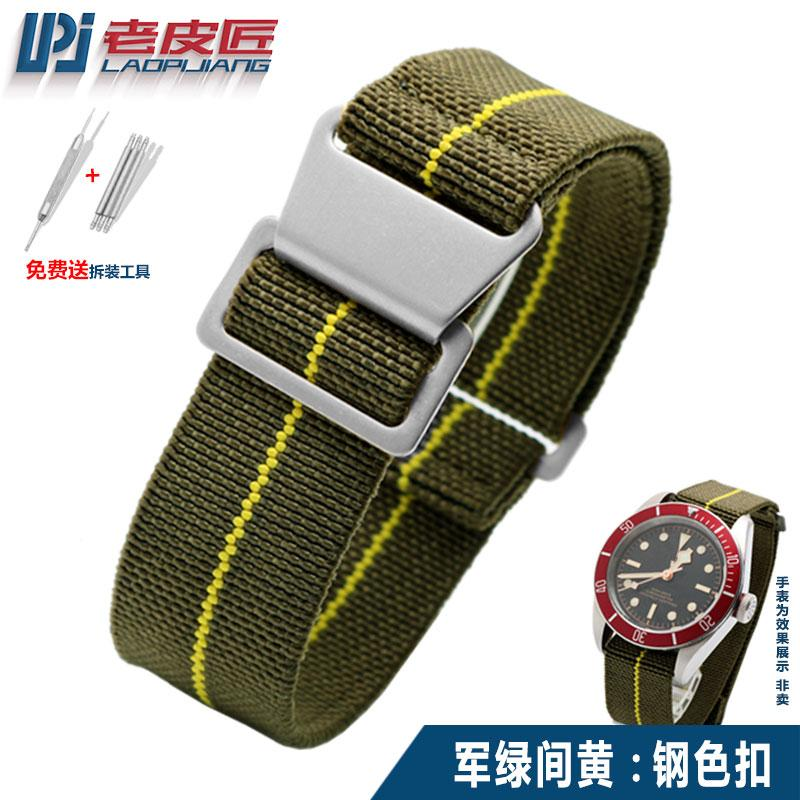 415e2a40160e Forces Parachute Package Elastic Nylon Watchband Adaptation TUDOR Small Red  Flowers Omega Rolex Watch Strap Vintage