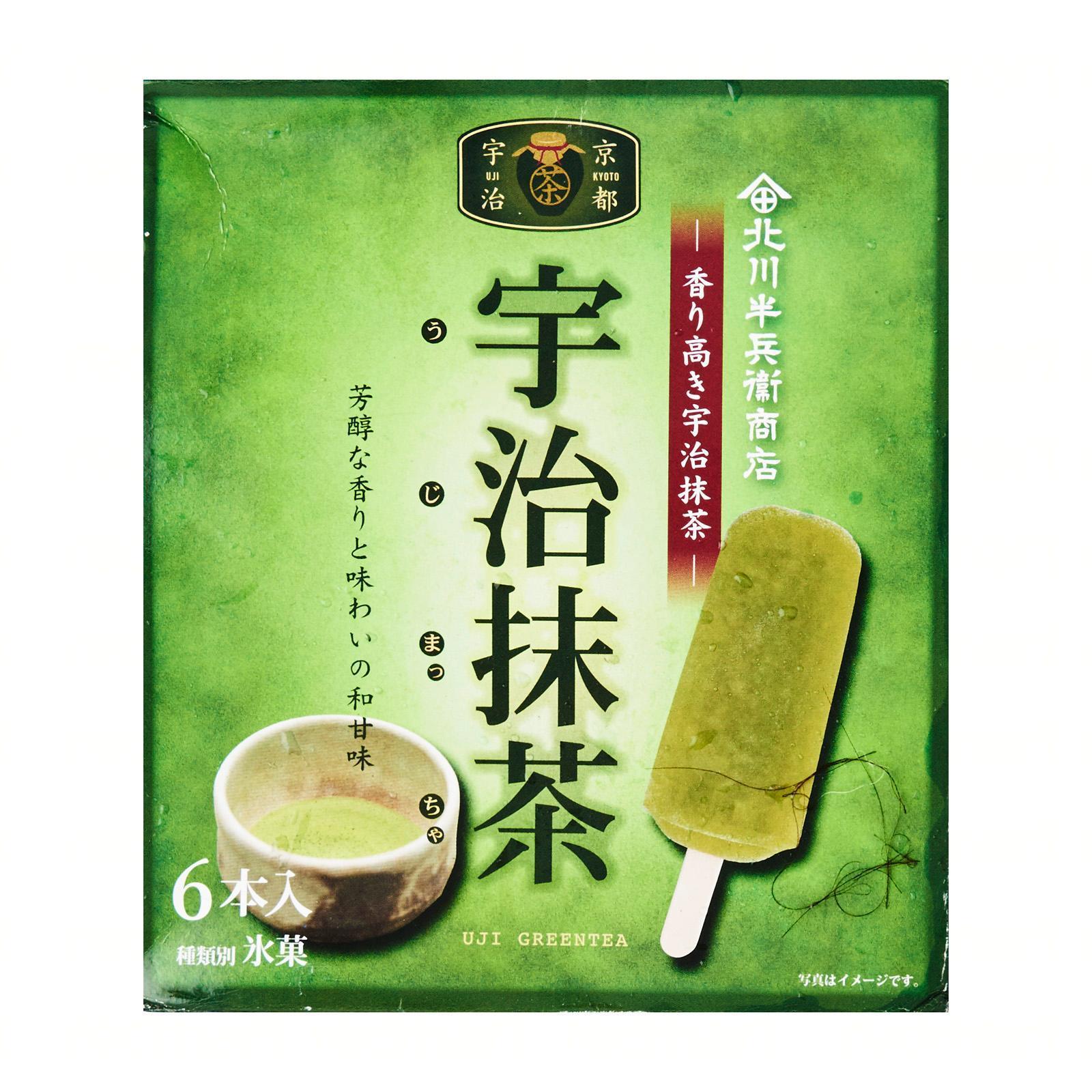 Toyo Uji Matcha Green Tea Ice Bar - Frozen