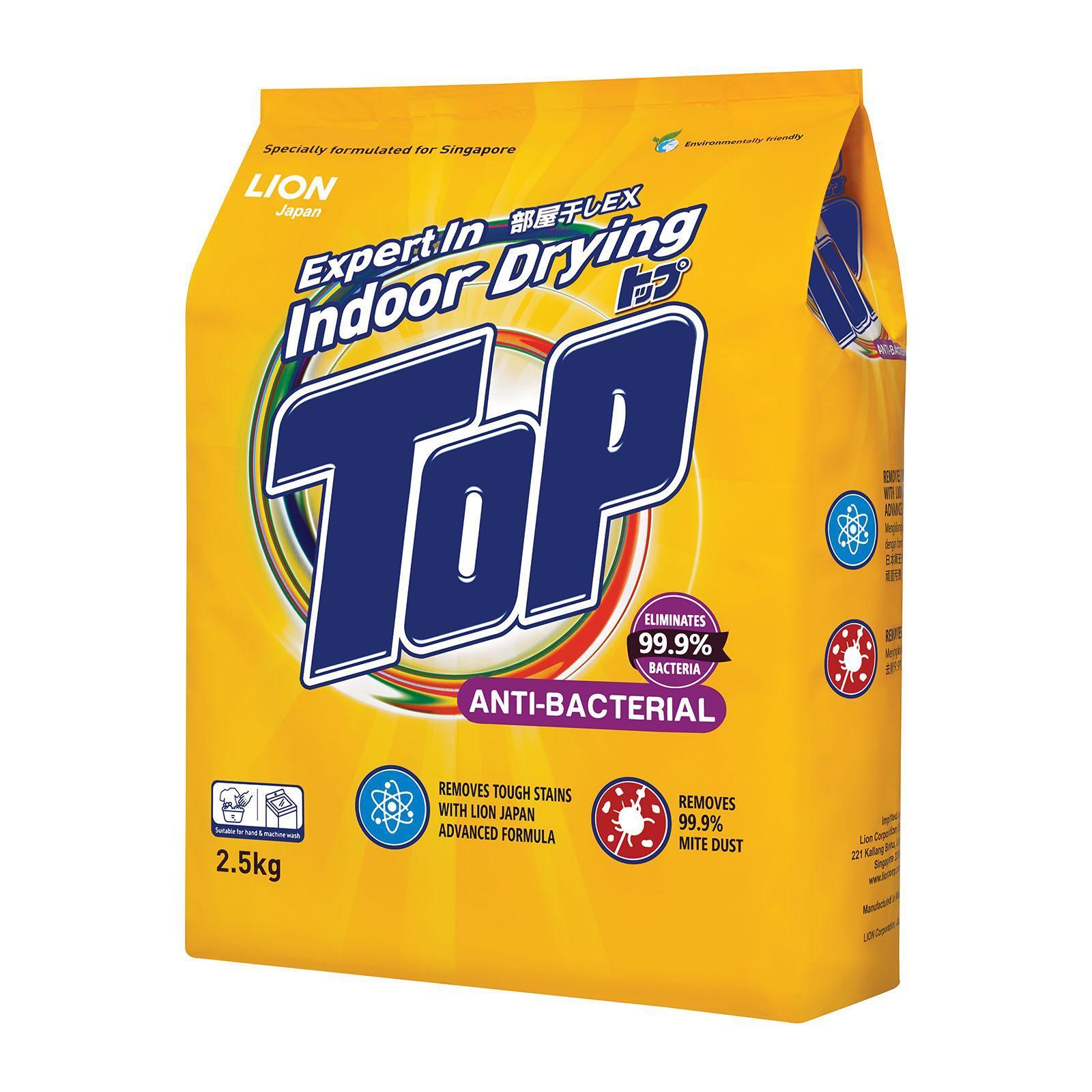 TOP Powder Detergent - Anti-Bacterial 2.5kg