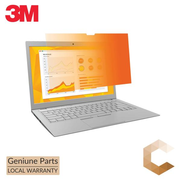 3M™ GPF14.0W9 Gold Laptop Privacy Filter (Widescreen 16:9)