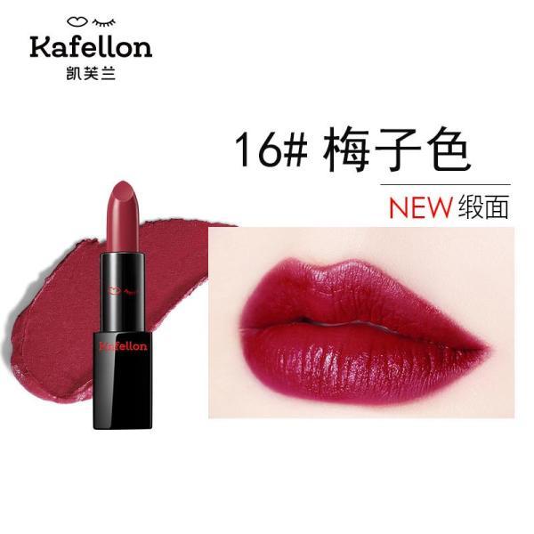 Buy Kafellon Lipstick Extended Moisturization Discoloration Resistant Waterproof Non-stick Cup Rosy Brown Aunt Color Matte Online Celebrity Product Singapore