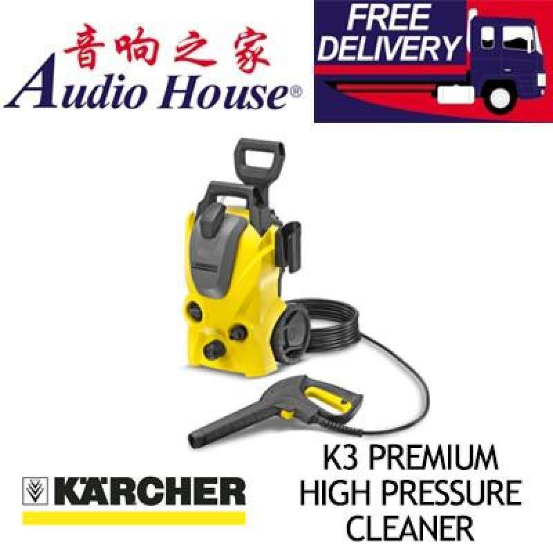 KARCHER K3 PREMIUM HIGH PRESSURE CLEANER 1600W / LOCAL WARRANTY Singapore