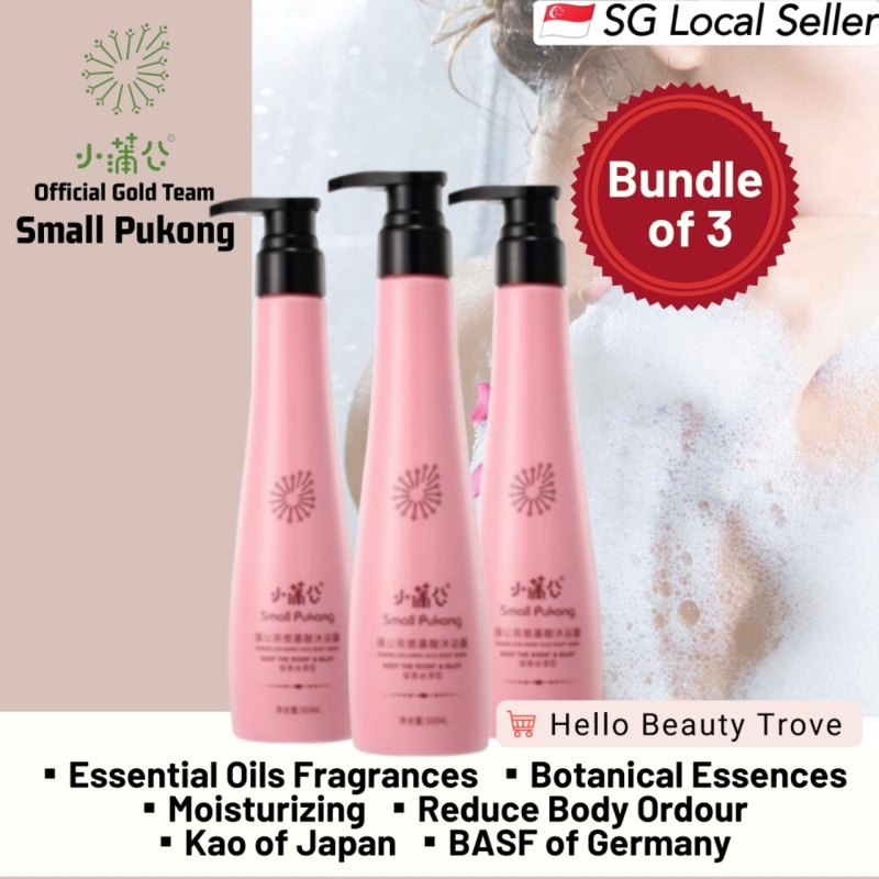 Buy [Small Pukong] 3 for $30 Rose Bodywash (300ML x3) Singapore