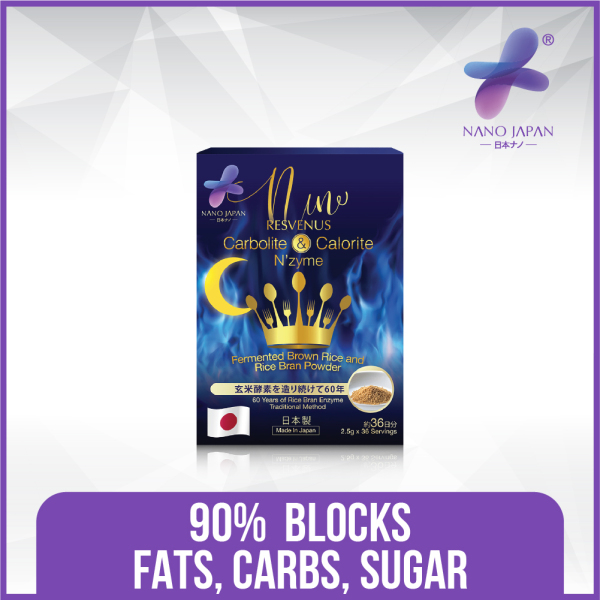 Buy [NANO JAPAN] BLOCKS 90% CALORIES, FATS • CARBOLITE ENZYME • IMMEDIATE WEIGHT-LOSS/ SLIMMING • AMAZING RESULTS • 36 DAYS • 100% JAPAN Singapore