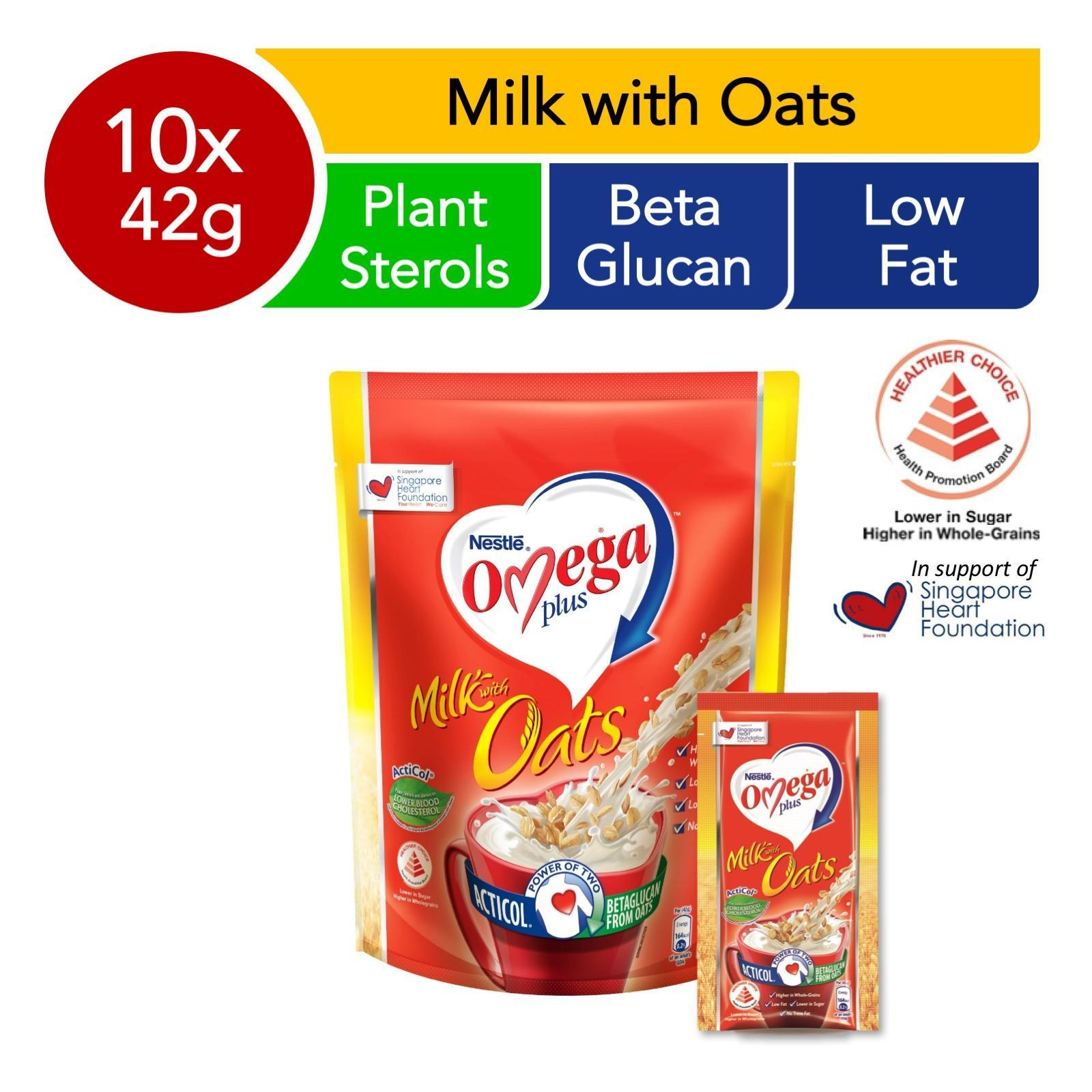 Nestle Omega Plus Acticol Milk With Oats 10 X 42g By Redmart.