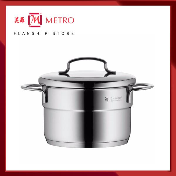 WMF Mini High Casserole with Metal Lid 14cm 0714776040 Singapore