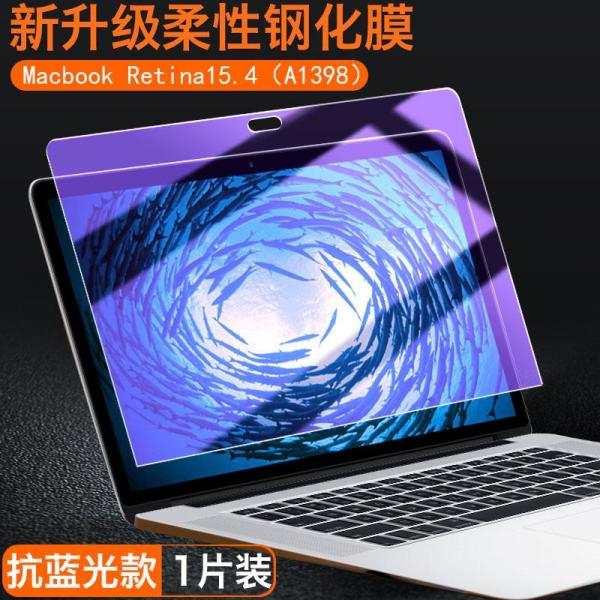 Apple Laptop Screen Protector MAC Bookair Tempered Glass Pro13 Inch 13.3 Screensaver MAC Book Protective Film Pro16 Inch 15 Computer MAC Eye Protection- blueray 2019 New Style
