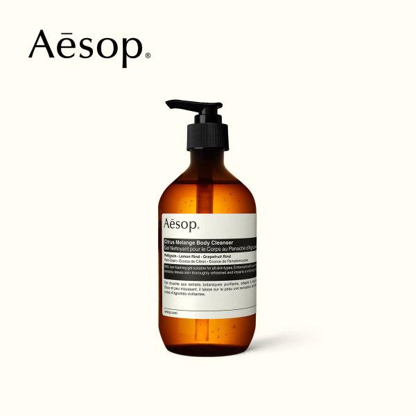 Buy Aesop Citrus Melange Body Cleanser 500mL Singapore