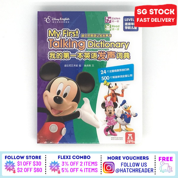 [SG Stock] Disney English My First Talking Dictionary 24 Themes 500 Words English English Chinese Bilingual book Interactive Audio for children kids baby toddler 3 4 5 6 years old - learning words phonics