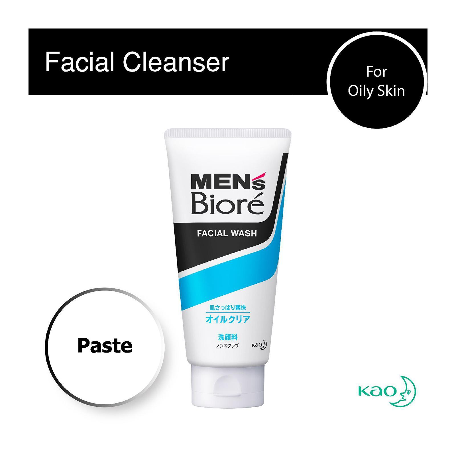 Biore Men's Facial Wash - Double Oil Control (Cool Scrub)