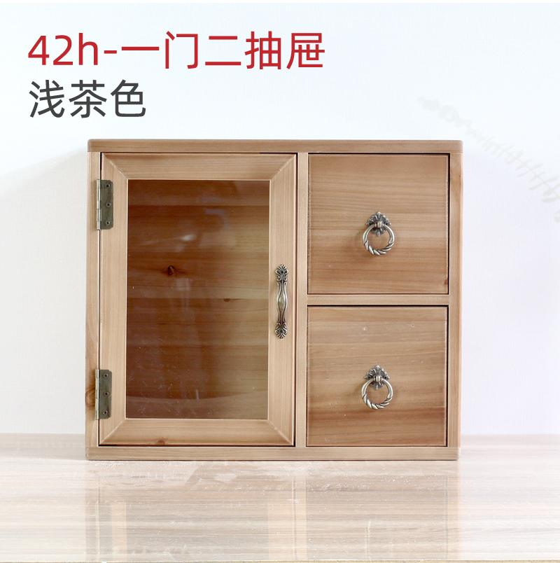 Small Wooden Cabinet Wooden Chinese Style Small Cabinet Desktop Storage Cabinets Cosmetics Dust Proof Box Desktop Furniture Table Small Bookcase