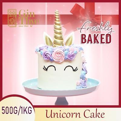❄unicorn Birthday Cake❄ (chocolate) 500g ▶made In Sg▶fresh Baked By Gin Thye.
