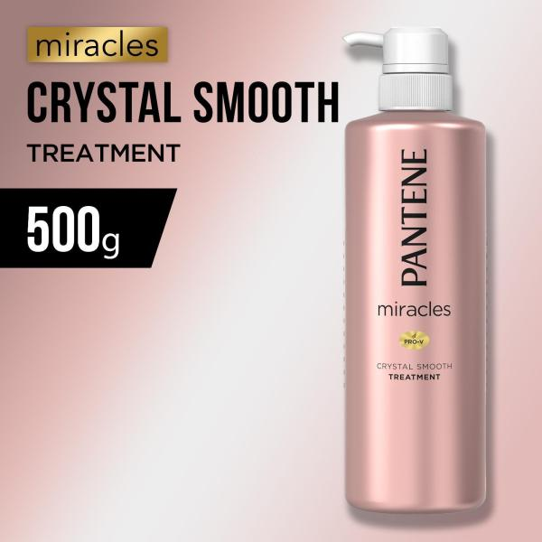 Buy Pantene Miracles Crystal Smooth Treatment Singapore