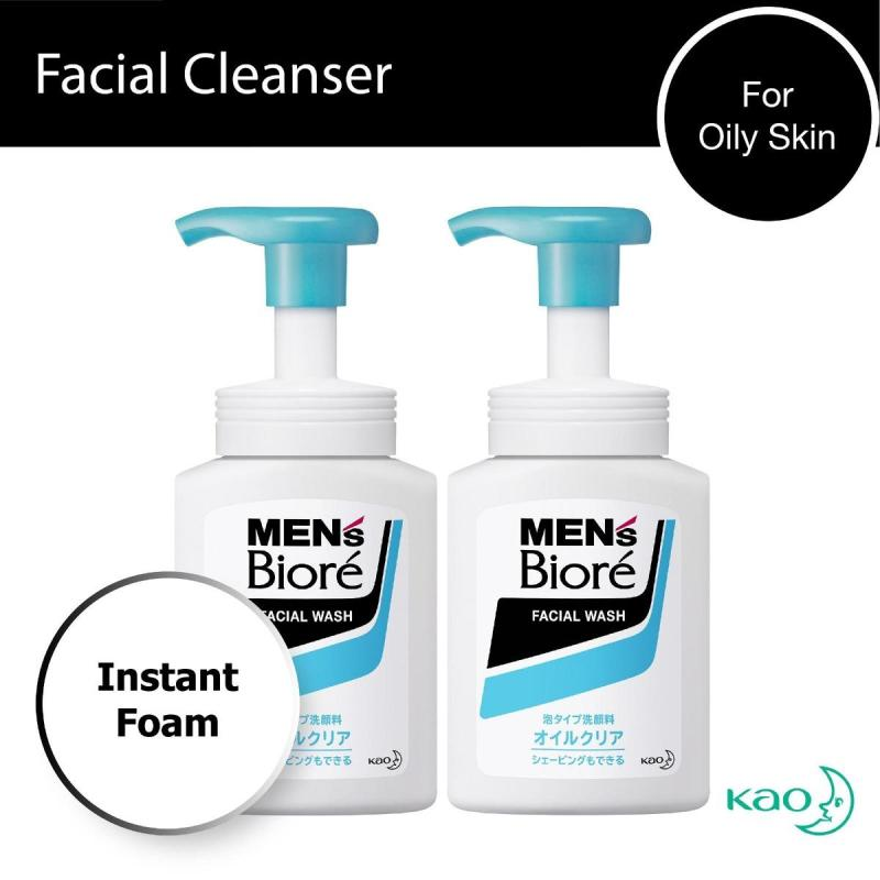 Buy Mens Biore Double Oil Control Icy Instant Foaming Wash 150ml x2 Singapore