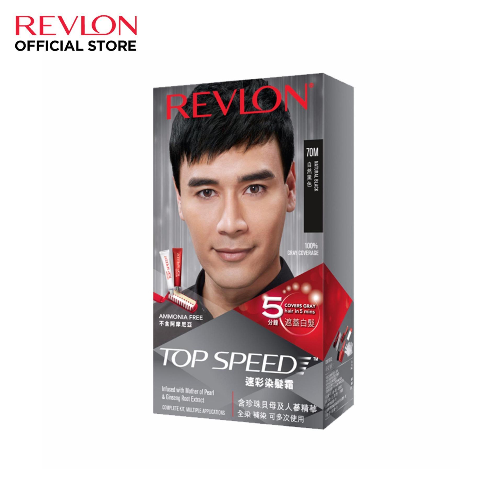 Revlon Top Speed Hair Color 70M Natural Black New Packaging