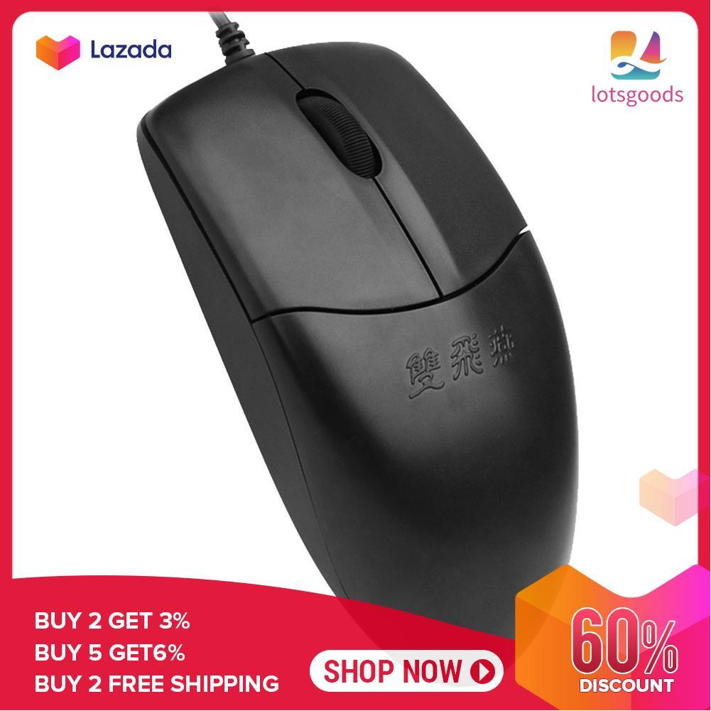 Sale USB Wireless Optical 2.4Ghz 1600DPI Gaming Mouse Mice For Laptop Desktop MX