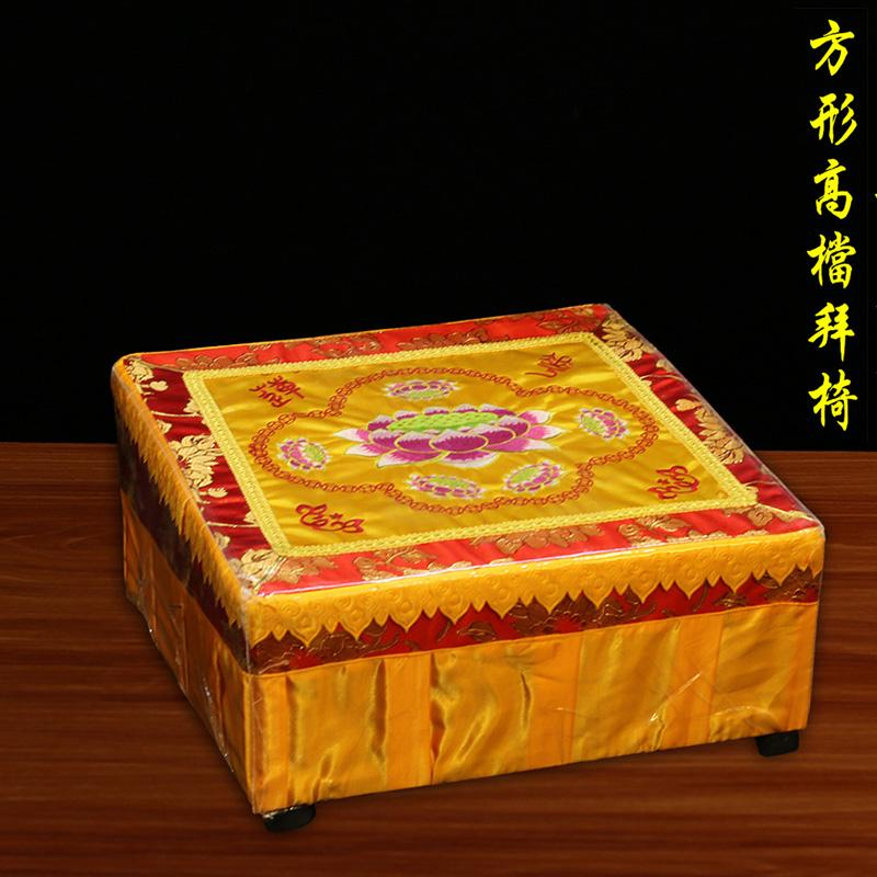 Square of Show Prayer Mat Prayer Mats Square Household Buddhist Prayer Room Temple Solid Wood Thick Buddha Futon LOTUS. Chair Kowtow