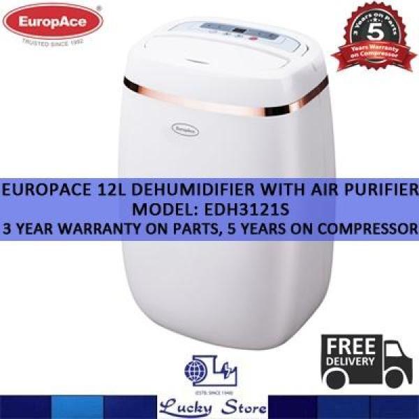 Europace EDH3121S Dehumidifier 12L Singapore