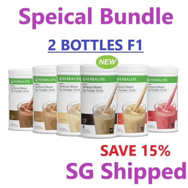Buy [Promo Bundle] HERBALIFE Formula 1 [Choose flavours] [Two bottles] [SG Shipped] Singapore