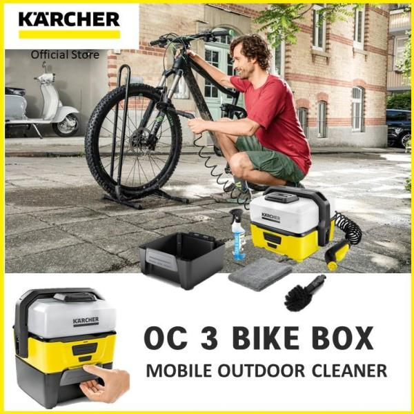 Karcher Mobile Outdoor Cleaner OC 3 Bike Box (1.680-003.0) with FREE car charger worth $59.90