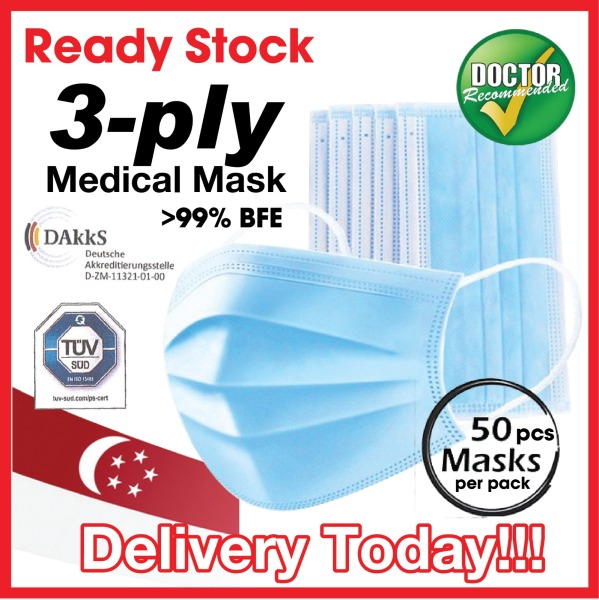 Buy 3 ply Adult Earloop Disposable Protective Face Mask 50pcs per pack Singapore