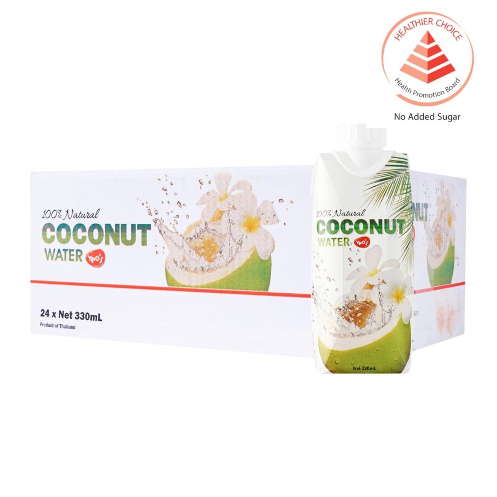 Yeo's 100% Coconut Water Juice - Case