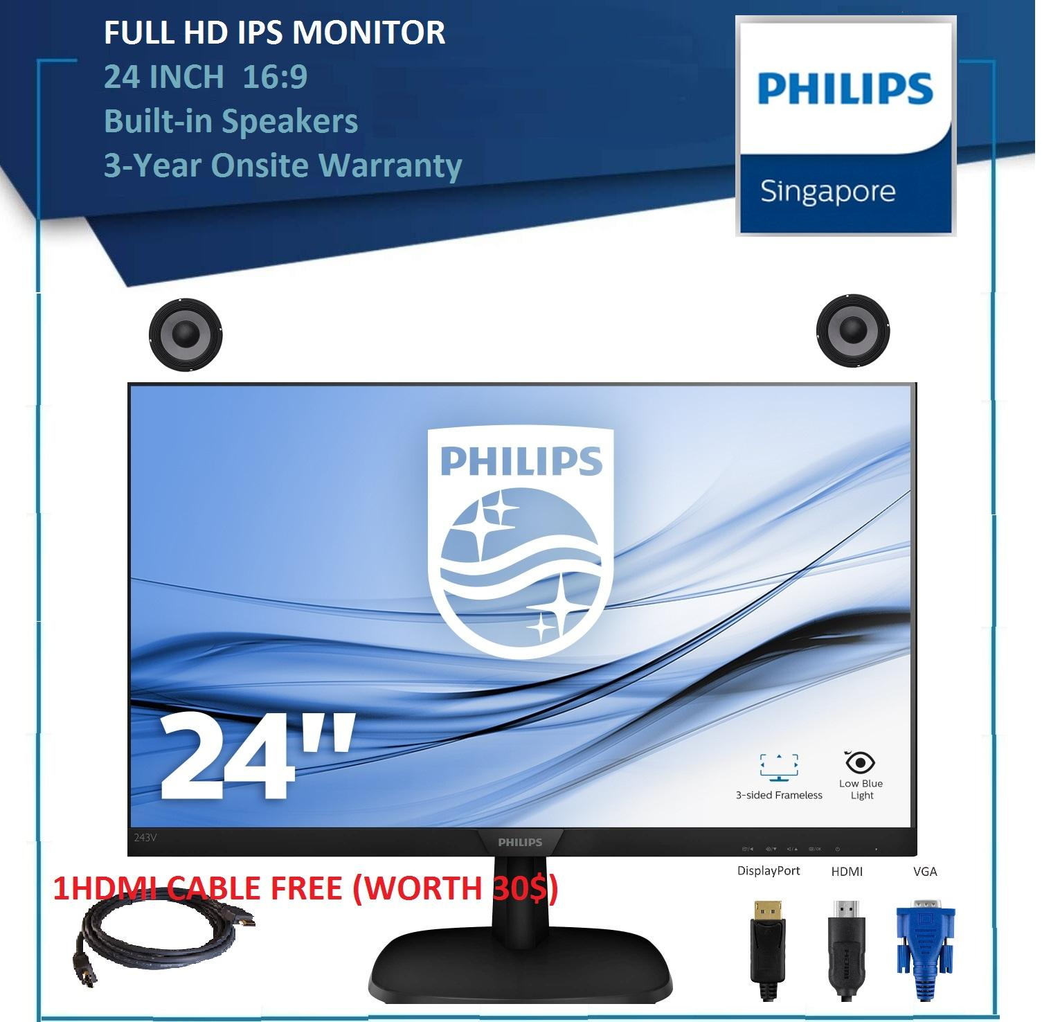 [New Arrival Oct 2019]New Philips sealed box model 243V7QJAB 24 INCH FullHD 5ms HDMI port, VGA port and DisplayPort 1.2, Built-in Speakers 2W x 2,FullHD Flicker-free IPS screen monitor with 3 years philips onsite warranty ,Supports VESA mount,Free 1 HDMI