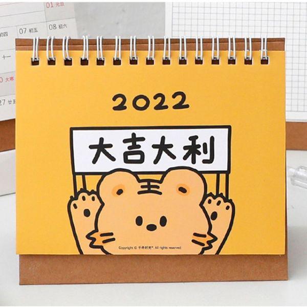 CHPLANT Phụ Kiện Lập Kế Hoạch Dễ Thương Lịch Để Bàn Mini 2022 Lịch Kế Hoạch Hàng Ngày Kép Đồ Dùng Văn Phòng Lập Kế Hoạch Hàng Tháng Lịch Để Bàn Lịch Để Bàn Hình Hổ 2022 Lịch Kế Hoạch