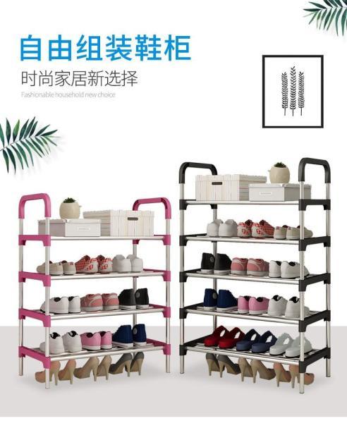 [SG Local Seller] 6 Tiers Shoe Rack Multiplayer Simple Household Easy Assemble Door Shoe Rack