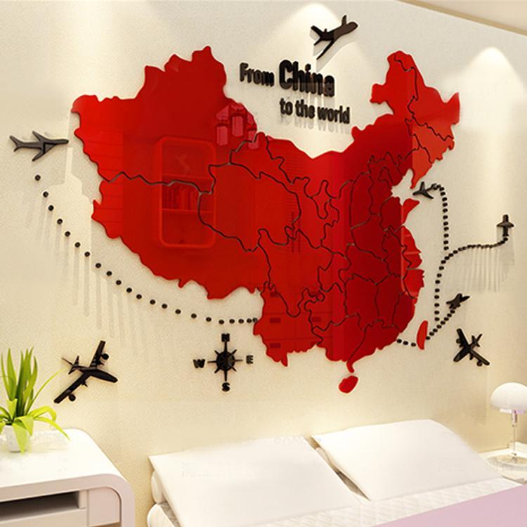 World Map Creative 3D Acrylic Background Wall Stickers Company School Class Office Kindergarten Decoration