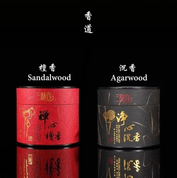 2 or 4 same / mixed cases of 48pcs Sandalwood 檀香 / Agarwood 沉香 Incense Coils about 3 hours long