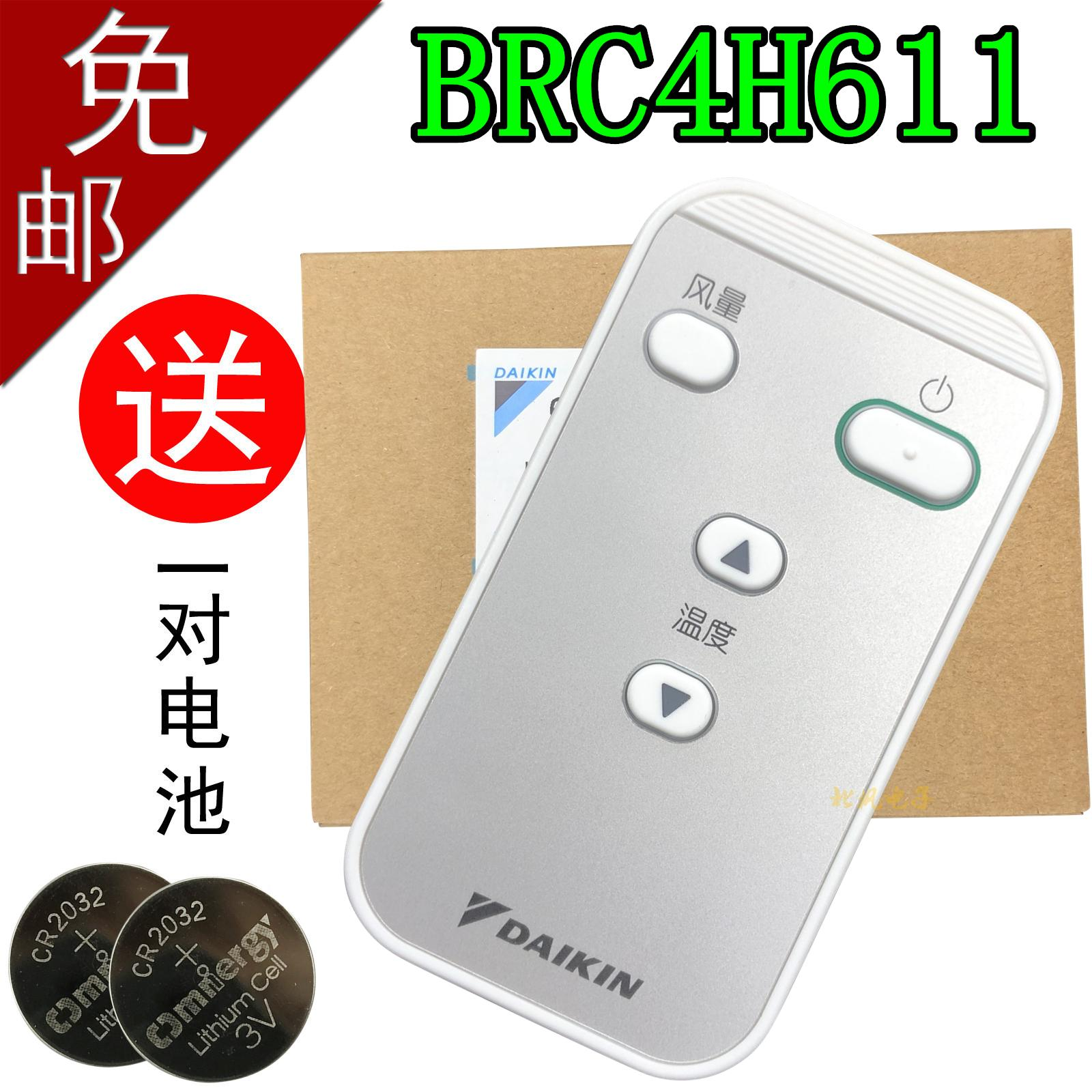Brand New & Original Daikin Air Conditioner 3D Air Remote Control BRC4H611  with Wire Controller BRC1H611