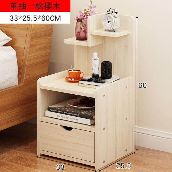 Simplicity Bedside Cabinet Special Offer Bedside Storage Small Cabinet Minimalist Modern Bedroom Bedside Mini Locker Economy