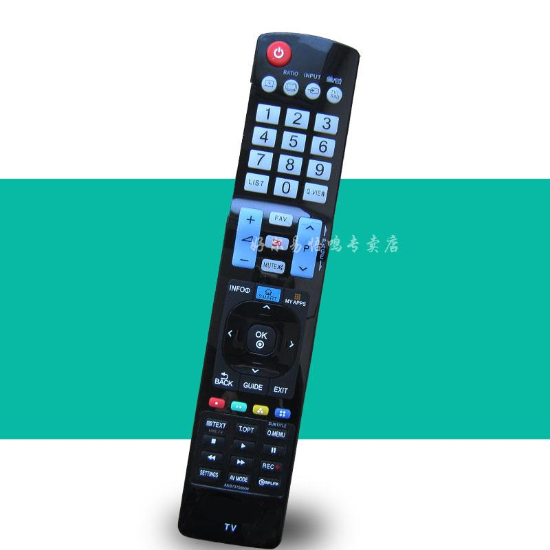 HEALLER Easy to Suitable LG Remote Control 32LN5700 AKB73756576 AKB73756519 Remote