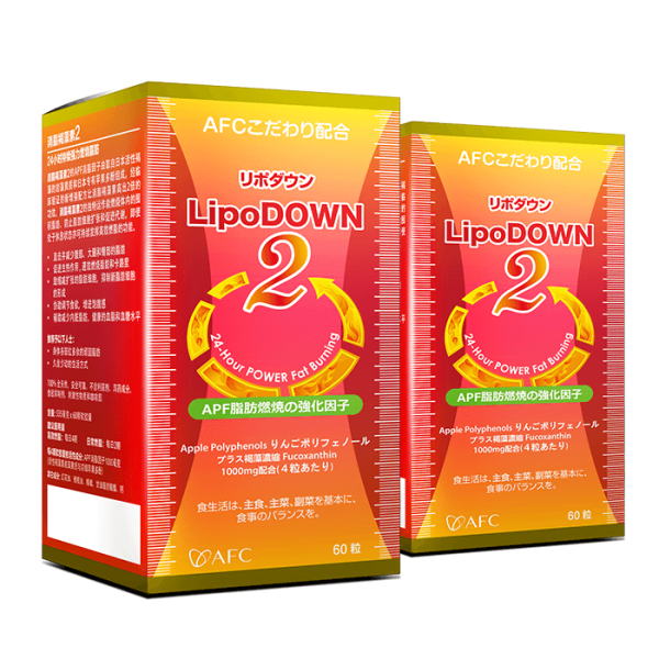 Buy [Bundle of 2] AFC LipoDOWN2 60s • Best Selling Slimming Supplement • 24 Hours Fat Burning • 100% Natural and Safe Singapore