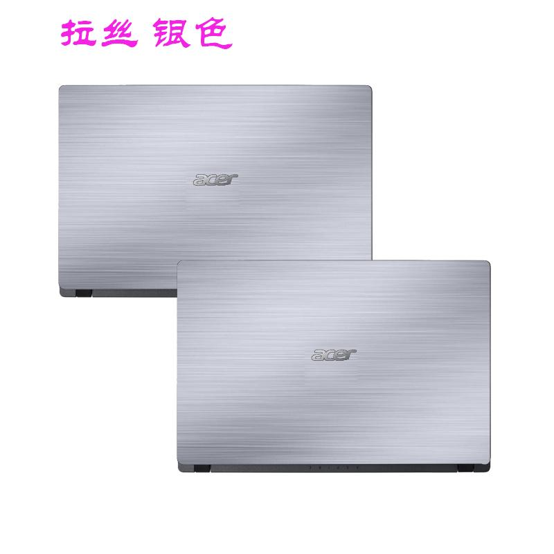 14 Inches Acer (Acer) Hummingbird Swift3 SF314-54/SF314-52 Computer Only Solid Color Body Stickers Swift5 SF514-52 Laptop Casings Protector