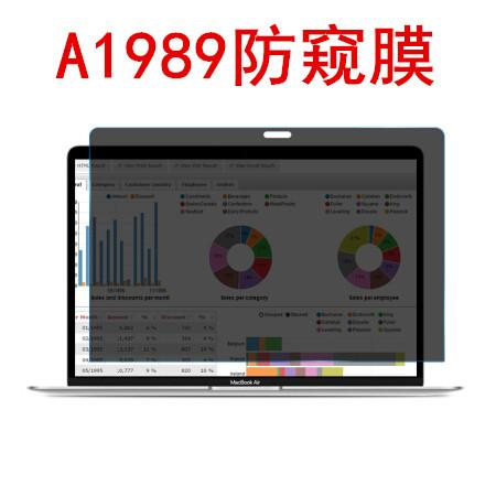2019 A Apple MacBook Pro13.3-Inch Laptop Privacy Film A1989 A2159 Screensaver Privacy Cell-phone Sticker