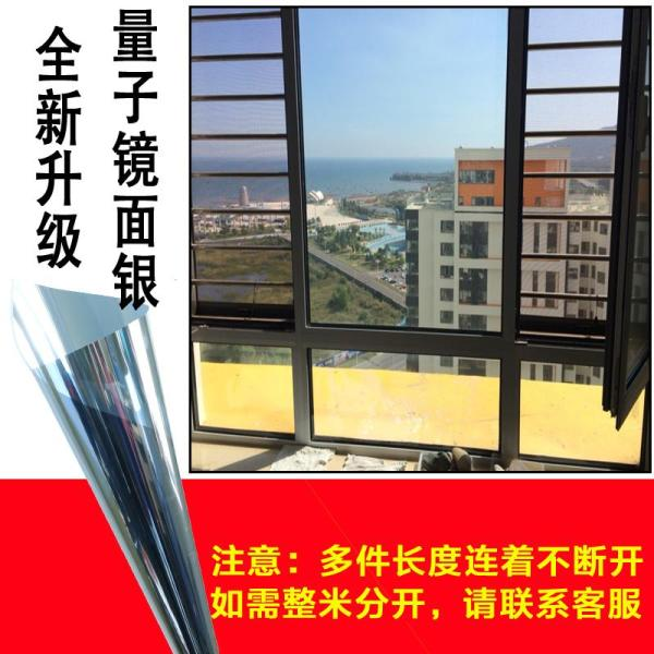 Glass Film Window Stickers Sun-resistant Unidirectional Perspective Household Sliding Door Terrace/Patio Kitchen Reflective Film Block Shading Insulated