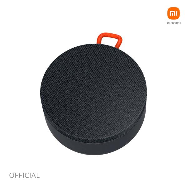 Xiaomi Mi Portable Bluetooth Speaker Singapore
