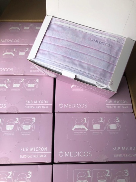 Buy Medicos Sub micron-  3 Ply Disposable Masks - 50 Pieces in Box Singapore
