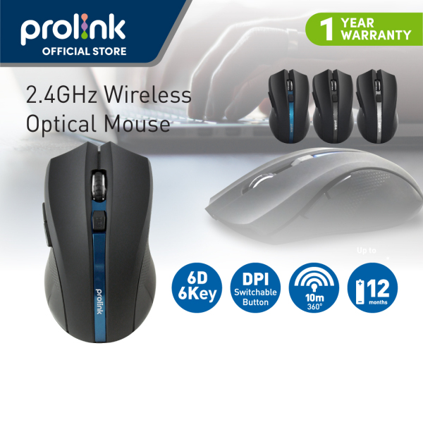 Bestseller! PROLiNK 2.4GHz Wireless Optical Mouse with DPI Button - 6 buttons (PMW6005)