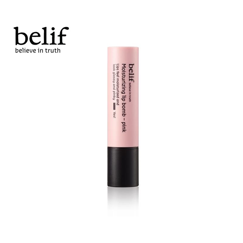 Buy belif Moisturizing Lip Bomb Pink Singapore