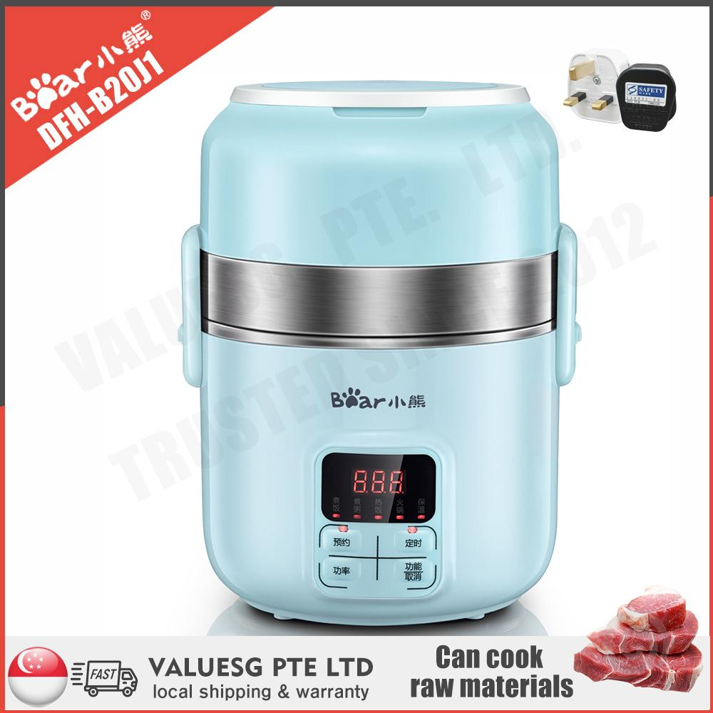 Bear Dfh-B20j1 2l 600w High Power Electric Lunch Box With Timer/ Sg Plug/ Up To 6 Months Sg Warranty/english Manual By Lifepro.