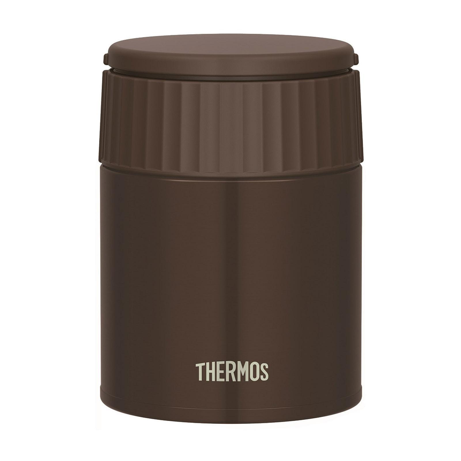 Thermos Jbq-400 Mc Food Jar - Stainless Steel Vacuum Insulated