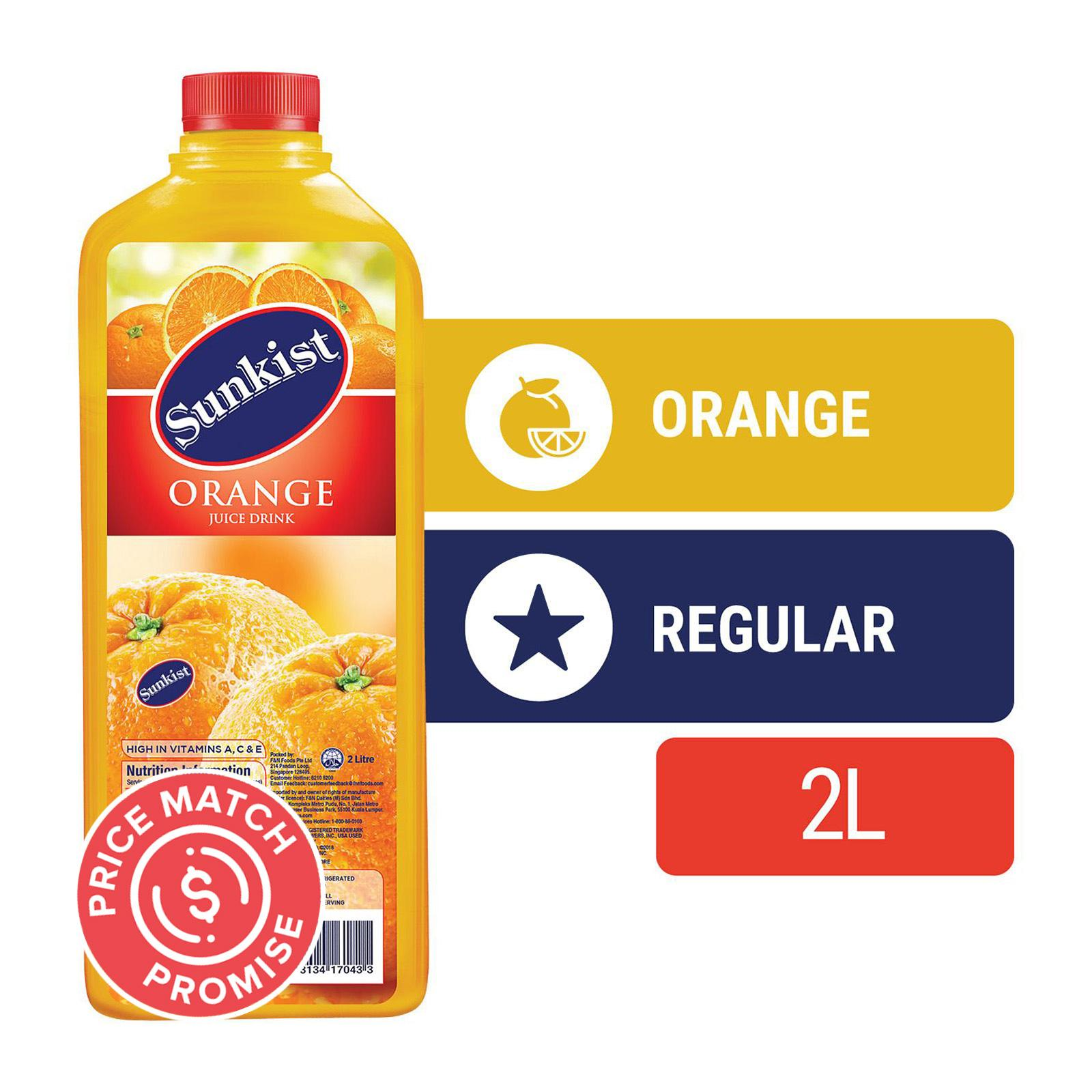 Sunkist Fruit Bottle Juice - Orange