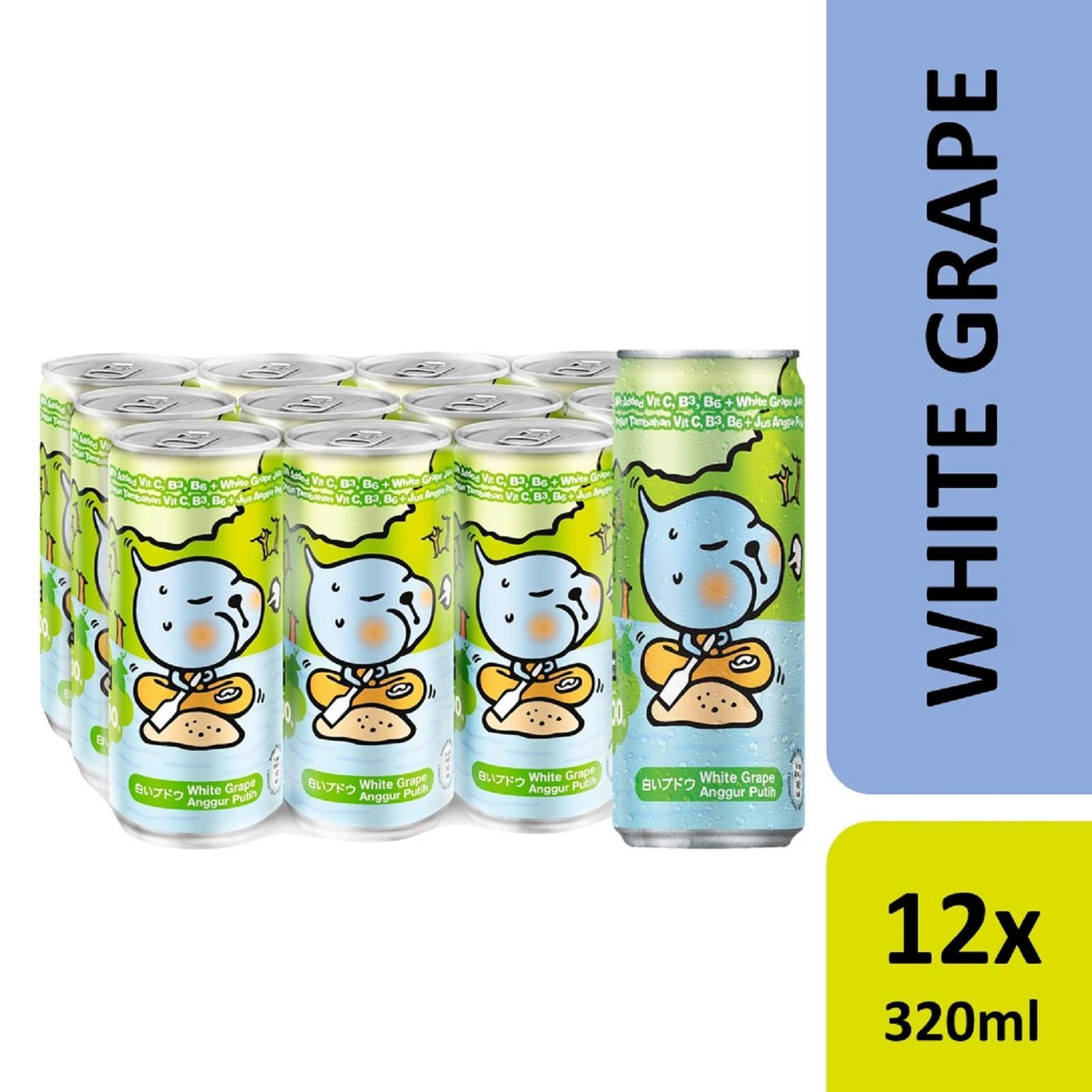 Minute Maid Qoo White Grape - Case
