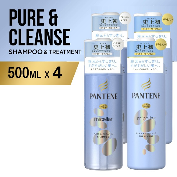 Buy [Bundle of 4] Pantene Micellar series Pure & Cleanse Shampoo 500ml x 2 + Conditioner 500ml x 2 Singapore