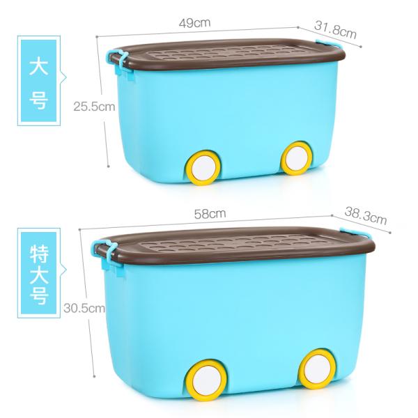 Childrens Toy Box Basket Bulk Plastic Shaking Sound Snacks Lego Box Baby Organizing Box Storage Box