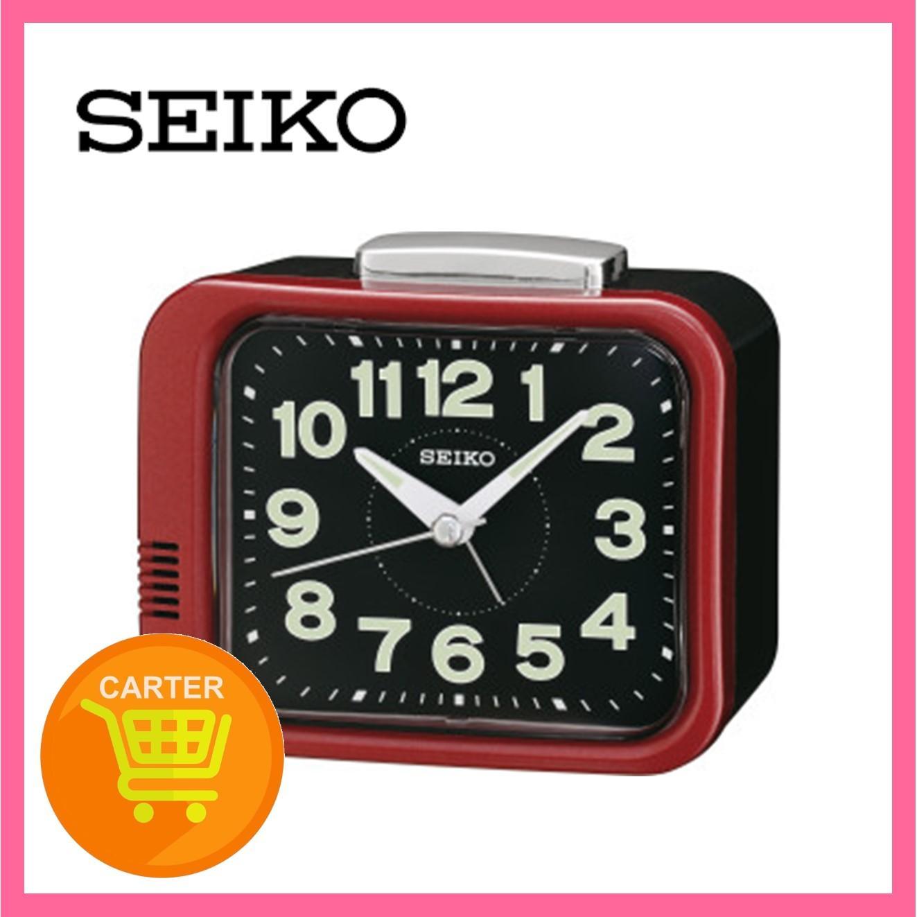 SEIKO QHK028 SILENT MOVEMENT ALARM CLOCK (BELL) RED